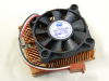 CPU cooler with fan copper heatsink