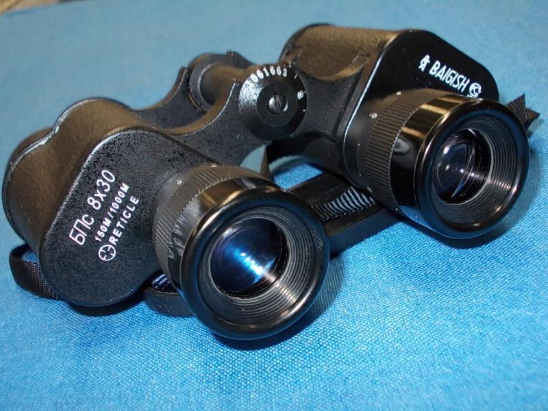 Russian military binocular 8X30