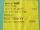 Filo Litz 10x0,05 (mt. 10)