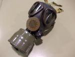 Italian Gas Mask M58