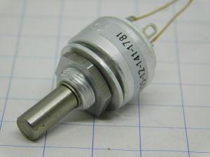 Potenziometro professionale 2Kohm 1W TEKADE
