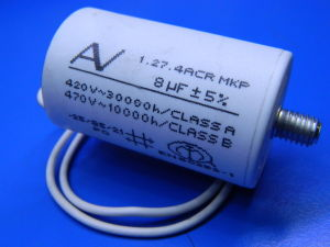 8uF 470Vac Condensatore Arcotronics 1.27.4ACR MKP