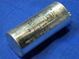 4uF 250Vac/400Vcc condensatore DUCATI carta olio
