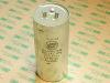 12,5uF 250Vac/400Vcc condensatore carta olio DUCATI