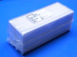 """Supporto ceramico in allumina 96%  50,8x50,8x0,63mm. 2""""x2""""x0,05""""  Rubalit 708S (n.200 pezzi)"""