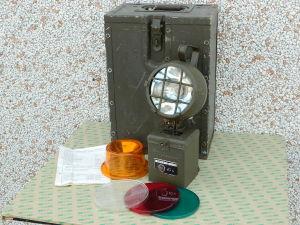 Eisemann portable light