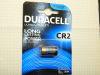 Lithium battery Duracell CR2, DLCR2/EL1CR2/CR15H270  3volt