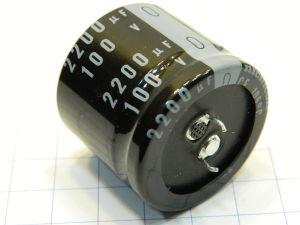 2200MF 100Vcc capacitor Nichicon GU(M) 105°
