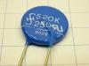 Varistor SIEMENS S20K 250  250Vac/320Vcc (n.4pcs.)