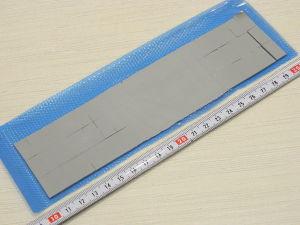 Thermal Pad BERGQUIST BC 428458.01 mm. 18x9x2 (n.60 pezzi)