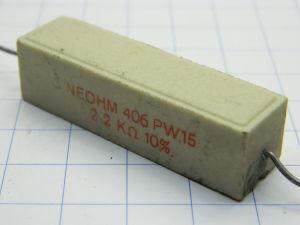 2,2Kohm 15W resistor NEOHM PW15
