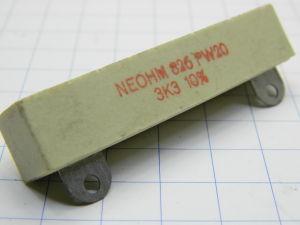 3,3Kohm 20W resistor NEOHM PW20