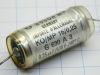 0,25uF 630Vdc capacitor BOSCH MP tropenfest KO/MP, vintage  paper oil