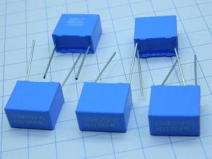0,22uF 275V safety capacitor polypropylene MKP class X2  (n.5pcs.)