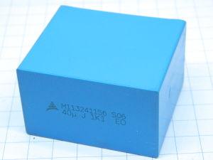 40uF 1K1Vdc capacitor MKP EPCOS metallized polypropylene, M113241156