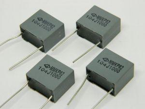 0,1uF 1000V capacitor MMKP (n.4pcs.)