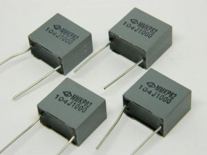 0,1uF 1000V condensatore MMKP (n.4 pezzi)