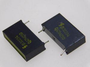 0,47MF 250Vdc capacitor SIEMENS R32234 Klangfilm, vintage nos ( 2pcs.)