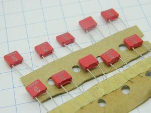 0,1uF 63V condensatore WIMA (n.10 pezzi)