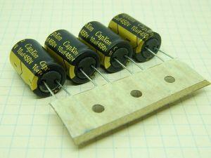 10uF 450Vdc capacitor CapXon P1520 Vent 105° (n.4pcs.)