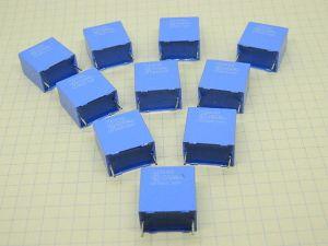 0,68MF 275Vac - X2 - MKP capacitor Pilkor 1512  (n.10pcs.)