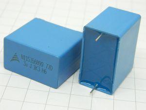 3uF 1300Vcc condensatore MKP polipropilene EPCOS 3u J 1K3  H6  cross over audio (n.2 pezzi)