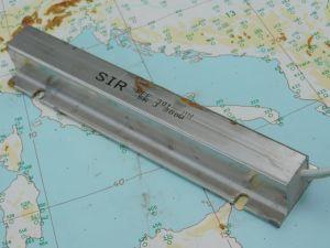 5ohm 300W 5% resistor SIR RFF301