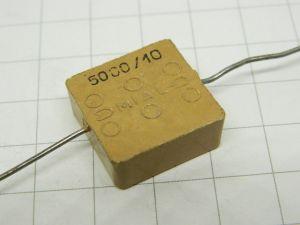 5000pF 500V  capacitor MICA/Ag  MIAL  vintage