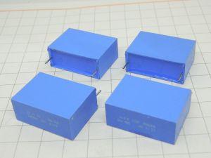 6,8MF 100V capacitor Philips  344 MKC HQ  (n.4pcs.)