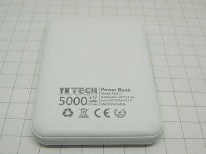 Power bank 5V 5000mAh 2 porte USB  1 porta microUSB