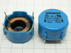 Induttanza 2x5,6mH 250Vac 2A SIEMENS B82723-A2202-N1 (n.2 pezzi)